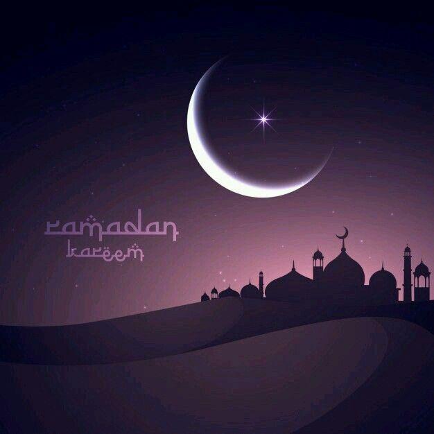 Pin By Ghada Moustafa On رمضان Islam Hadith Hadith Celestial