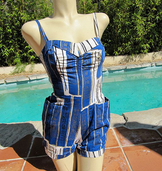 Cute 1950's Alfred Shaheen bright blue and white by wearitagain, $98.00