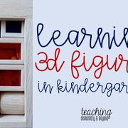 Hi! I'm Pamela and I'm a curriculum developer for kindergarten to grade 3 students. On my blog, I share classroom tips, teaching ideas and a variety of resources that are helpful to primary students. I love to share my journey teaching in a full day kindergarten classroom as FDK is a wonderful environment to explore play based learning! I love to share various ideas of what I have done, technology resources and simple ideas of what has worked in my classroom!