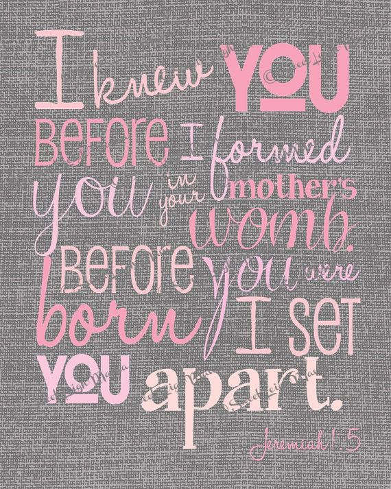I Knew You Before I Formed You - Jeremiah 1.5 - 8x10 print - Multi Color Pinks on Gray Background - Bible Verse Wall Art