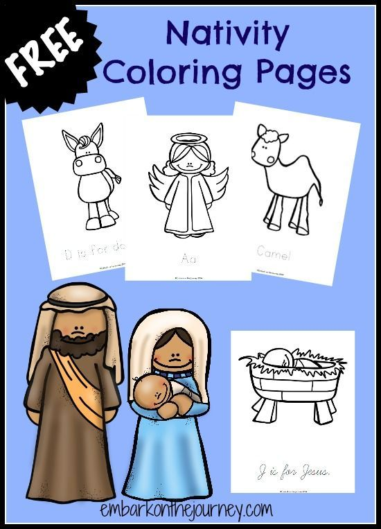 Free Nativity Coloring Pages | embarkonthejourney.com