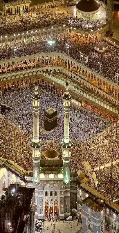 The Kaaba in Al-Masjid al-Haram,  Mecca, Saudi Arabia