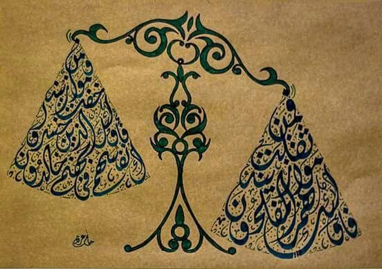 DesertRose,;,Calligraphy artwork,;,