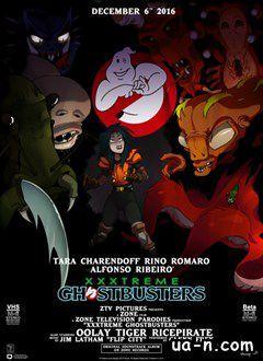 XXXtreme Ghostbusters Special Edition #hentai -  http://ua-n.com/hentai/724-ekstremalnye-ohotniki-za-privideniyami-specialnyy-vypusk-xxxtreme-ghostbusters-special-edition.html
