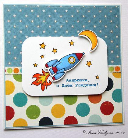 Детские открытки ручной работы. Ярмарка Мастеров - ручная работа открытка с ракетой. Handmade.