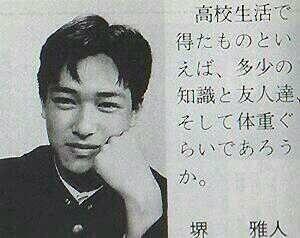 高校生堺雅人から漂う文豪感が話題に。 | @Atsuhiko Takahashi (アットトリップ) (via http://attrip.jp/128410/ )