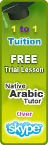 Free Arabic Language Course, Learn Arabic, Arabic Tuition - Printable E-book