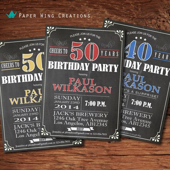the 51 best images about bdayparty on pinterest   music note cake, Wedding invitations