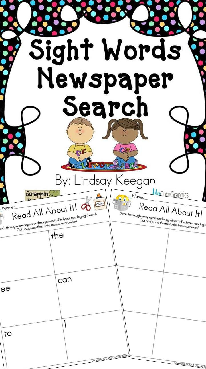 FREE Sight Words Newspaper Search