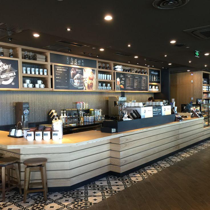 Starbucks at Beijing Yizhuang.