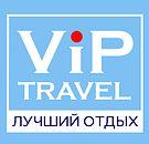 Логотип туристического агентства в Израиле - VipTravel