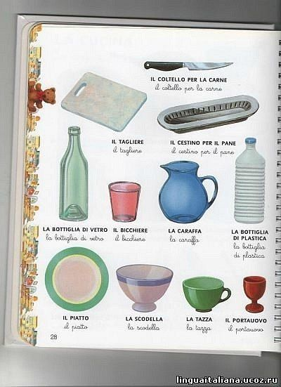 Serving dishes and vessels - italiano