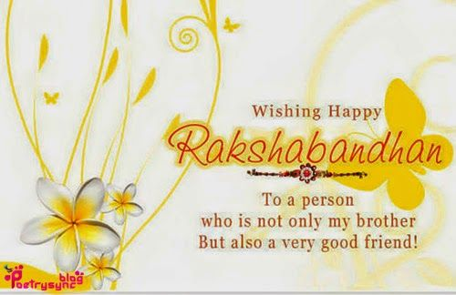 here is raksha bandhan cards, raksha bandhan images, happy rakhi 2014 cards for brothers, happy rakshabandhan greetings 2014, raksha bandhan quotes pic cards, happy raksha bandhan photos, raksha bandhan wishes, raksha bandhan messages pictures, raksha bandhan sms in hindi with images, raksha bandhan 2014 festival for your loving brothers and sisters keep downloading and enjoy.