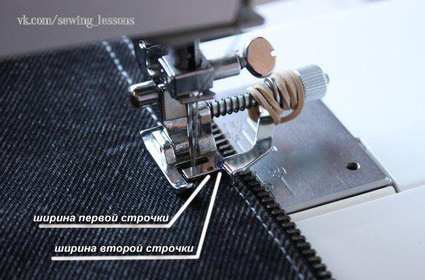 ОТСТРОЧКА НА ДЖИНСЕ. ХИТРОСТИ (Шитье и крой) | Журнал Вдохновение Рукодельницы