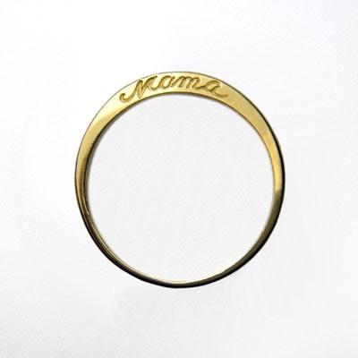"""""""Mama"""" ring"""