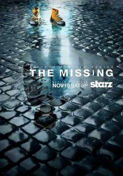 Пропавший без вести — The Missing (2014)