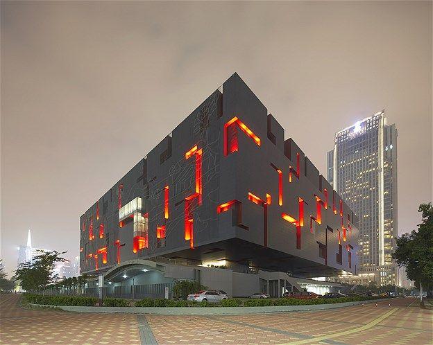 Museo Guangdong, en Guangzhou, China.