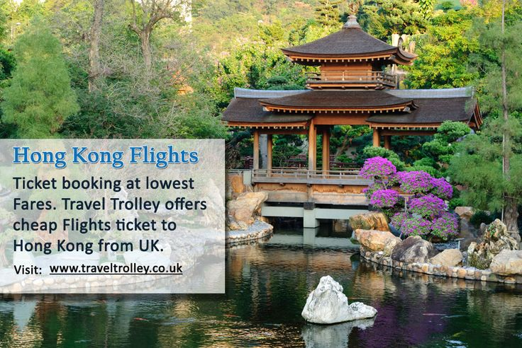 Flights Hong Kong From UK @ Travel Trolley