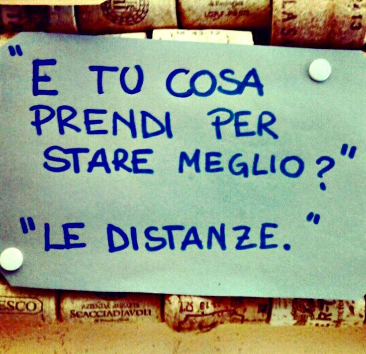 Regilla ⚜ le distanze...