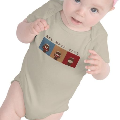 Three Wise Sock Monkeys Infant T-shirt
