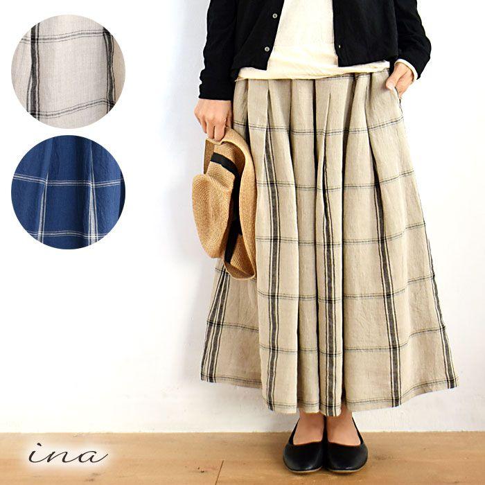 【ina  イナ】<br>リネン ウエスト 中紐 タック チェック スカート (176107)レディース ファッション コーディネート 春 夏