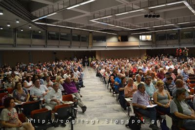 cogito: Κάποιες σκέψεις από την συνδιάσκεψη της Λαϊκής Ενό...
