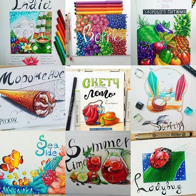 Подошел к концу марафон от @lisa.krasnova, @art_markers и @tsusketch. Спасибо большое за такой красочный и яркий марафон!!! #итоги_марафона_лето #lk_sketchflashmob