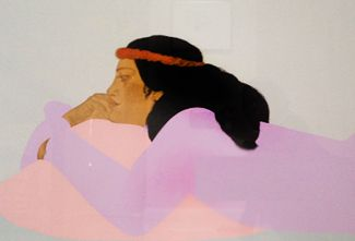 Hili Lei 1981 by Pegge Hopper, Limited Edition Print, Serigraph