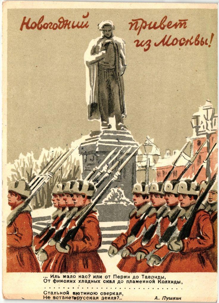 Открытки издательства плакат