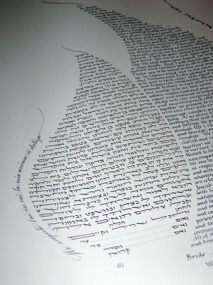 80 Best Ketubot Images On Pinterest Papercutting