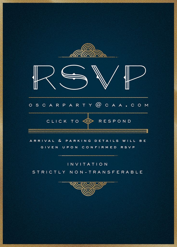 Nice and simple art deco style invite! It keeps from looking too plain with the addition of the little extras in the type and the small graphic elements.