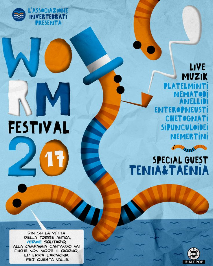 WORM FESTIVAL