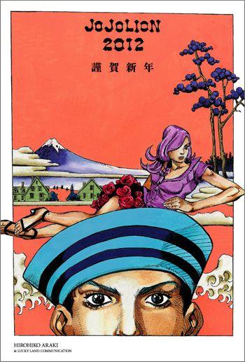 ジョジョの奇妙な冒険のアート | Jojo's Bizarre Adventure