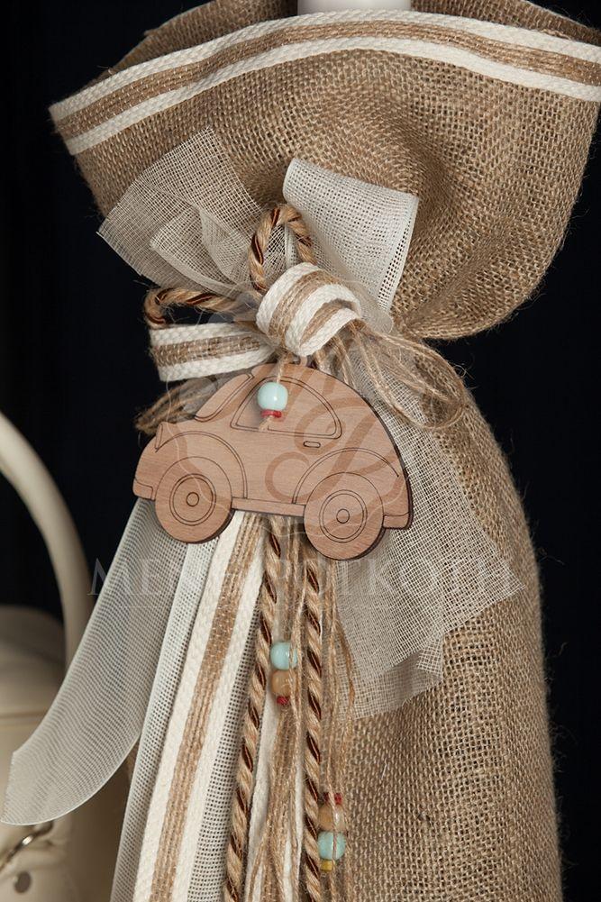 Μένη Ρογκότη - Σετ βάπτισης για αγόρι τσάντα με λινάτσα και ξύλινο αυτοκίνητο