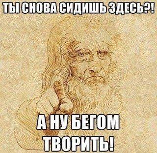 Формула Рукоделия   ВКонтакте