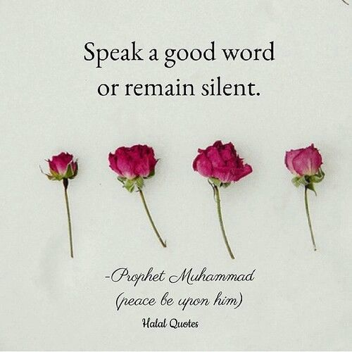 Prophet Muhammad (SAW) quotes