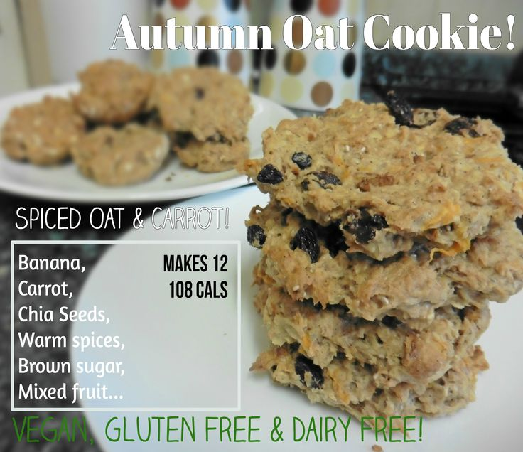 Autumn Oat Mega Cookies – Carrot cake inspired cookies!  Taste the spice of a carrot cake and the warmth of a oaty flapjack. All combined in this super mega cookie! Easily made with Gluten Free, Vegan alternatives included! :)