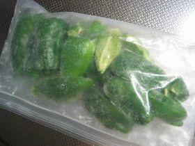 ピーマンの冷凍保存法
