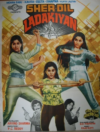 Charlie's Angels from India?