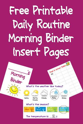 Free Printable Daily Routine Morning Binder Page Inserts.
