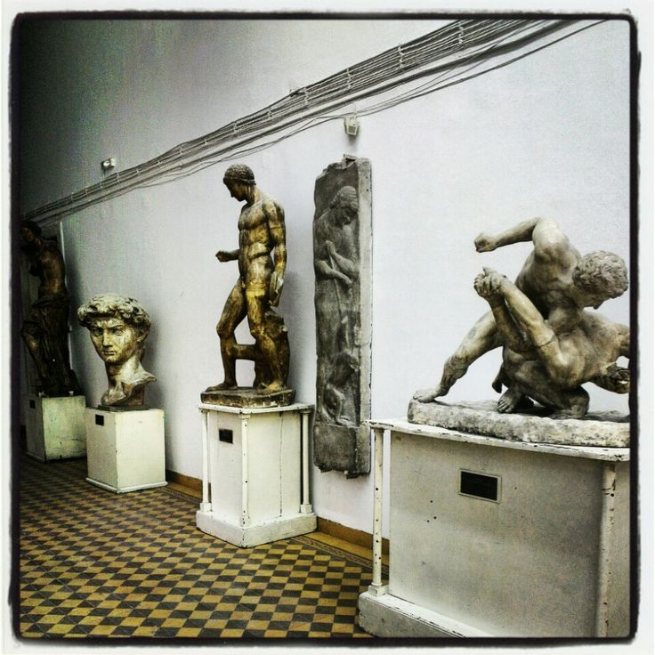 Национална художествена академия (National Academy of Art) in София, София град