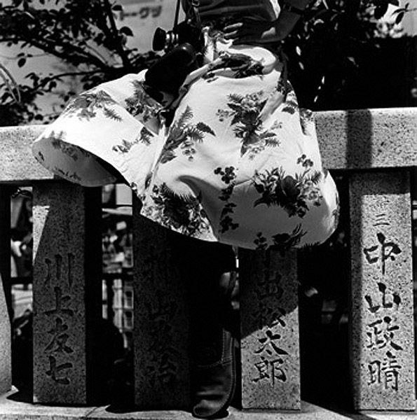 Untitled (Skirt), 1981 by Issei Suda