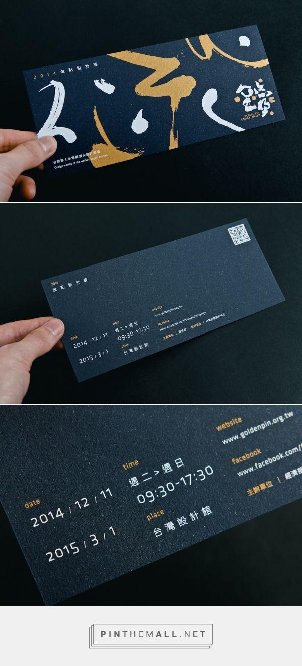 涂設計 TU DESIGN OFFICE  Golden Pin Design Exhibition 2014 card