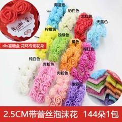 поделки свадьба конфеты коробка плюс пряжи пенополиэтилен цветы розы цветы искусственные цветы ротанга ягоды венок декоративные аксессуары