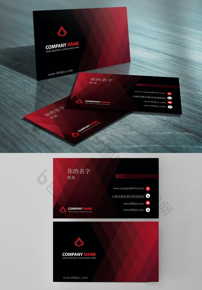 High End Red And Black Corporate Business Entertainment Cards Ai Free Download Pikbest Entertaining Corporate Business Cards