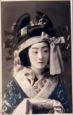 Vintage Post Card. Oiran.