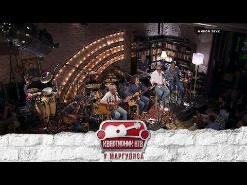 «Меч 2». 1 серия - YouTube
