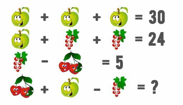 Картинка математические игры и головоломки