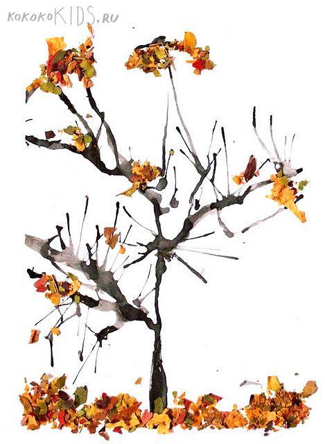 "Straw blown trunk, real leaf bits ("",)"
