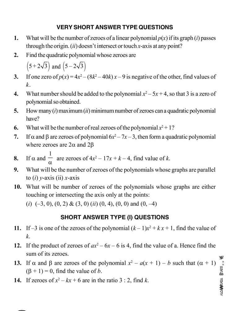 Class 10 maths notes for polynomials math notes